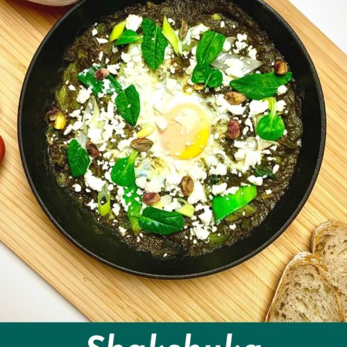 shakshuka green pin
